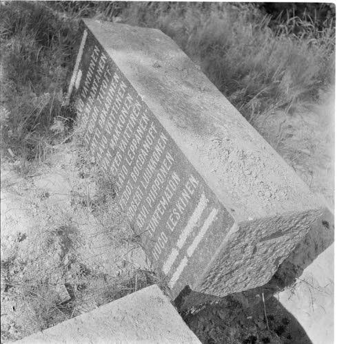 Импилахти, памятник гражданской войны, 1941